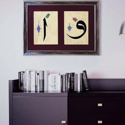 WAW and Alif Arabic Letter Wall Art, FRAMED Islamic Art, Traditional Arabic Calligraphy, Muslim Gifts, Original Ink Painting 25x17 inch - islamicartstore.com