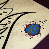 Arabic Calligraphy HANDWRITTEN Adab Ya Hu!, Islamic Wall Art, Framed Muslim Wall Art, Islamic Gifts, Calligraphy Wall Decor, Arabic Art - islamicartstore.com