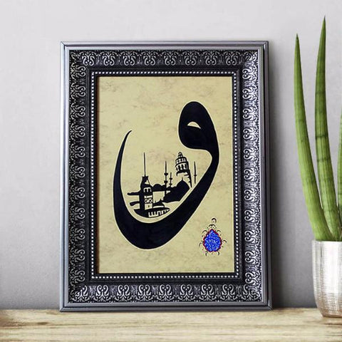 Islamic ORIGINAL PAINTING, Arabic Calligraphy Letter WAW, Framed Islamic Wall Art, Islamic Gift, Sufi Art, Muslim Folk Art Wall Hanging - islamicartstore.com