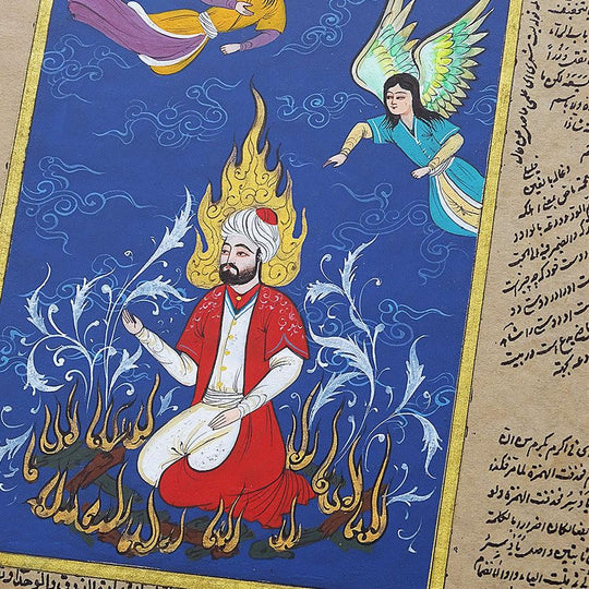 ORIGINAL MINIATURE PAINTING, Watercolor Illustration Prophet Abraham, Religious Wall Art, Illuminated Painting, ready to hang art - islamicartstore.com