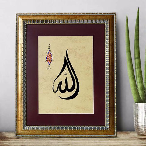 Allah Calligraphy Painting, Islamic Wall Decor, Vintage Islamic Housewarming Gift, Framed Arabic Art, Islamic Wall Art - islamicartstore.com