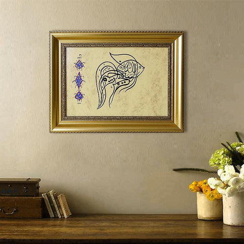 Modern Islamic Wall Art Bismillah ORIGINAL Islamic Calligraphy Art Pa