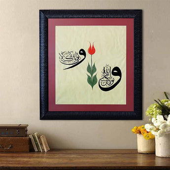 Ebru Artwork, ORIGINAL PAINTING, Turkish Marbling Art, Tulip Painting and Arabic Calligraphy Marbled Paper, 20x20 inch ready to hang art - islamicartstore.com