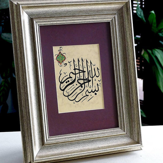 Calligraphy Picture La ilaha illallah, Desktop Framed Art, Arabic Calligraphy Art, Arabic Art, Modern Arabic Home Decor, Arabic Gifts - islamicartstore.com