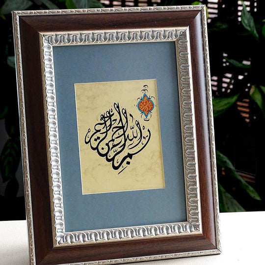 Quranic Calligraphy Bismillah, Islamic Art, Office Desktop Art, Tabletop Framed Art, Vintage Calligraphy Painting, Islamic Gift - islamicartstore.com