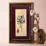 "ORIGINAL INK DRAWING Black Rose Arabic Calligraphy ""Because of love"", Framed Calligraphy Art Painting, Islamic Art, Calligraphy Home Decor - islamicartstore.com"