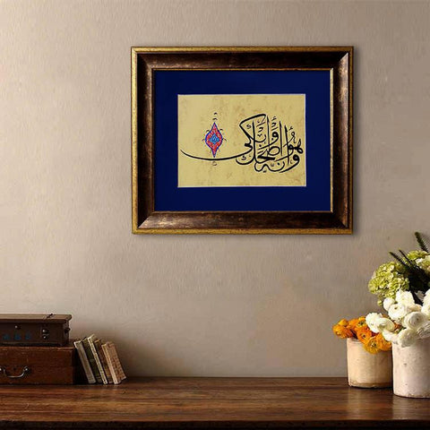 Quran Ayat Surah An-Najm, HANDWRITTEN Arabic Calligraphy Art, Islamic Wall Art, Framed Art, Eid Gift, Islamic Calligraphy Art, Arabic Art - islamicartstore.com