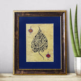 Islamic Wall Art, Sufi Art, FRAMED Calligraphy Wall Art, Black Ink Art, Arabic Calligraphy, Muslim Philosophy Art, Ramadan Gift Wall Decor - islamicartstore.com