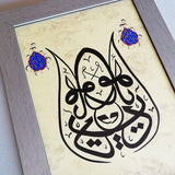 Islamic Wall Decor, Calligraphy HANDWRITTEN Decency O Allah!, Framed Islamic Painting, Islamic Wall Art, Arabic Calligraphy, Arabic Art - islamicartstore.com