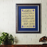 Calligraphy Wall Art Koran Verse for Protection, Nazar Dua, Islamic Painting, Islamic Decor Art, Arabic Calligraphy, Islamic Wedding Gift - islamicartstore.com