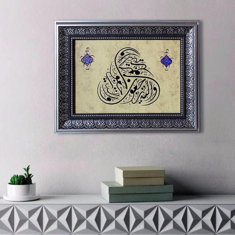 ORIGINAL ISLAMIC PAINTING, Surah Ya-Sin Quranic Calligraphy Wall Art, Framed Arabic Art, Islamic Gift, Arabic Decoration, Persian Art - islamicartstore.com