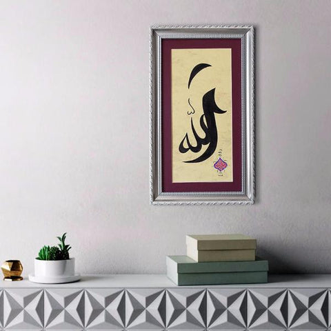 Arabic Calligraphy Wall Art Allah Painting Modern Islamic Home Dec