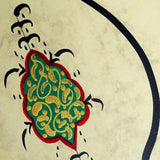 "Islamic Home Decor Adab Ya Hu!, ORIGINAL Calligraphy Art, Islamic Painting 9""x15"", Vintage Islamic Wall Art, Muslims Gift - islamicartstore.com"