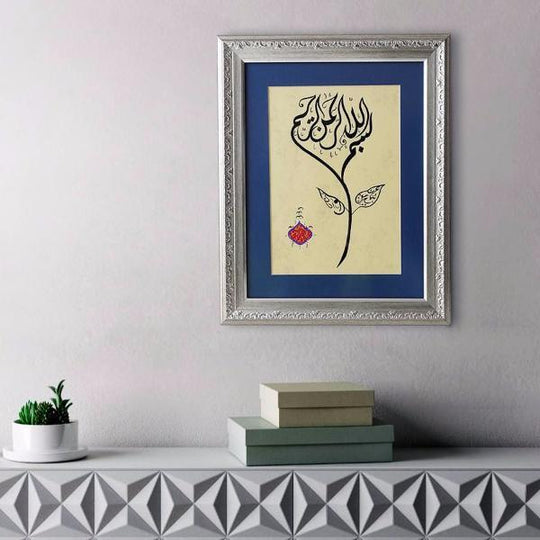 Bismillah Calligraphy Ink Painting, ORIGINAL ARABIC PAINTING, Calligraphy Wall Decor, Framed Islamic Art, Islamic Gifts, Muslim Gifts - islamicartstore.com