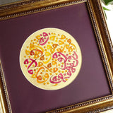 Arabic Calligraphy Wall Art, Sufi Art, ISLAMIC PAINTING Framed, Islamic Wall Art Purple and Yellow, Islamic Gift, Islamic Wall Hanging - islamicartstore.com