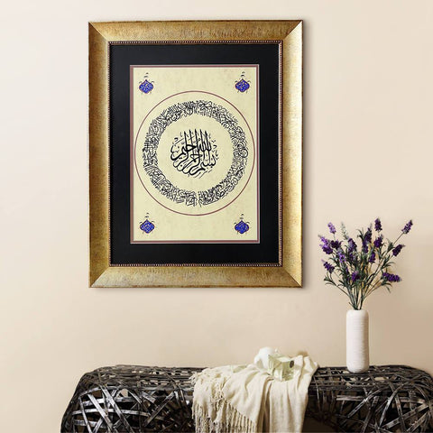 Islamic Arabic Quran Painting Ayat al-Kursi Wall Art, Persian Calligraphy, Quran Verse Surah Al-Baqarah, Islamic Wedding Gift, Islamic Gifts - islamicartstore.com