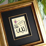 "Bismillah Modern Islamic Wall Art, Arabic Calligraphy Dhikr Painting 14""x15"", ORIGINAL Islamic Painting, Arabic Art, Arabic Wall Hanging - islamicartstore.com"