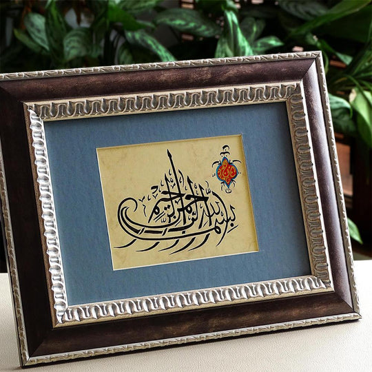 Islamic Home Decor, Islamic Calligraphy Painting Shahada, Islamic Art Framed, Muslim Gift, Islamic Gifts, Quran Wall Decor - islamicartstore.com