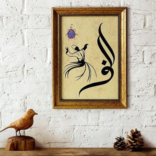 Sufi Art, Whirling Dervish, Turkish Art, Islamic Spiritual Art, Islamic Wall Decor, Framed Islamic Art, Gift for Muslim, Philosophy Art - islamicartstore.com