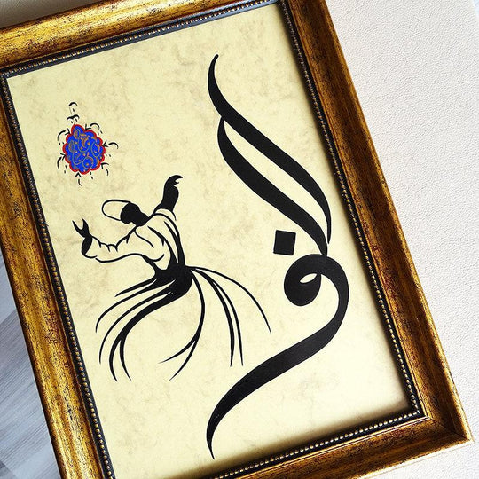 Whirling Dervish Sufi Art, Turkish Art, Islamic Spiritual Art, Islamic Wall Decor, Framed Islamic Art, Gift for Muslim, Philosophy Art - islamicartstore.com