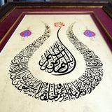 Ayat ul Kursi ORIGINAL Large Islamic Painting, Arabic Calligraphy Islamic Wall Art, Eid Ramadan Islamic Decor, Islamic Wedding Gift - islamicartstore.com