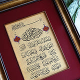 Calligraphy Wall Art, Quran Surah Ash-Sharh, Arabic Calligraphy, Islamic Home Decor, Framed Arabic Art, Islamic Housewarming Gift - islamicartstore.com