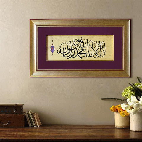 Kalimah Tawheed Wall Decor La ilaha illa Allah ORIGINAL Calligraphy Painting, Framed Calligraphy Wall Art, Islamic Home Decor, Islamic Gifts - islamicartstore.com
