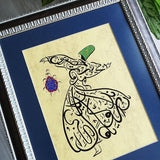 "Rumi Quote Art ""Appear as you are. Be as you appear"", Islamic Wall Hanging, Whirling Dervish Calligraphy Wall Art, Sufi Art, Islamic Art - islamicartstore.com"