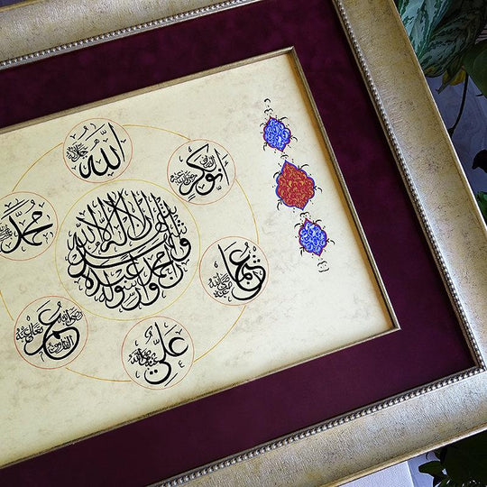 SHAHADA and FOUR KHALIFAH Islamic Wall Art, Umrah Hajj Gift, Ramadan Gift, Eid Gift, Islamic Calligraphy Painting Framed, Islamic Home Decor - islamicartstore.com