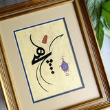 Philosophic Sufi Art, Islamic Wall Hanging Whirling Dervish Painting Framed, Sufi Wall Art, Turkish Art, Persian Calligraphy Wall Decor - islamicartstore.com