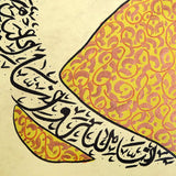 "Quran Wall Art ""He is your Lord, and to Him you will be returned"" Islamic Calligraphy Art, Persian Gift, Sufi Art, Islamic Housewarming Gift - islamicartstore.com"