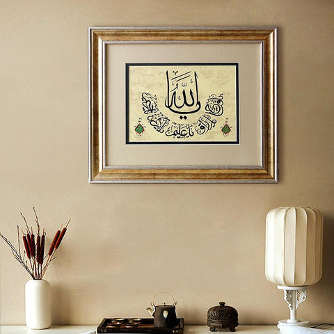 Calligraphy Painting Names of Allah, Framed Arabic Calligraphy Art, Is