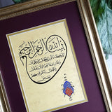 Quranic Painting Evil Eye Dua, Surah Wall Hanging, Arabic Calligraphy Dua for Muslim, Islamic Wedding Gift, Nikah Gift, Original Muslim Art - islamicartstore.com