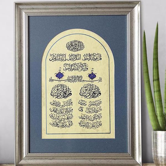 Arabic Calligraphy Surah al-ikhlas Al-Falaq An-Nas, Quran Wall Art Painting Home Decor, Hand Lettered Quran Verse Art, Islamic Gifts - islamicartstore.com