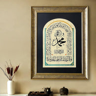 Salah and Salaam Calligraphy Painting Framed, Hajj Umrah Gift, Arabic Calligraphy, Islamic Prayer Salaat, Islamic Dua Home Warming Gift - islamicartstore.com