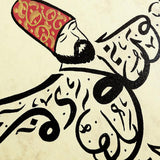 "Quran Quote ""Wherever you turn, there is the Face of Allah"" Wall Art Whirling Dervish, Arabic Calligraphy Wall Decor, Inspirational Wall Art - islamicartstore.com"