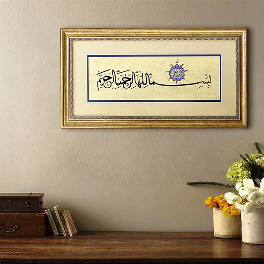 Arabic Home Decor, ORIGINAL Quranic Painting Surah An-Naml, Arabic Calligraphy Framed Wall Art, Muslim Gifts, Islamic Gifts - islamicartstore.com