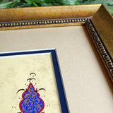ORIGINAL Islamic Painting Muhammad (saw) HADITH on Compassion, Arabic Calligraphy Home Decor, Arabic Wall Art, Islamic Art Framed - islamicartstore.com