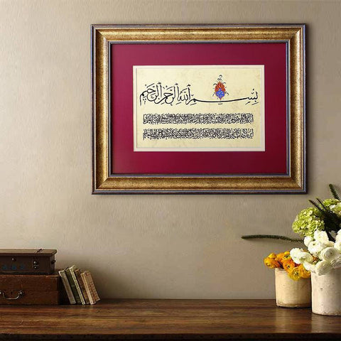Religious Wall Art Ayat ul Kursi Arabic Calligraphy Wall Hanging, Ayat Painting, Surah Al-Baqarah Arabic Drawing, Traditional Wall Art - islamicartstore.com