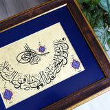 Hadith about Mother HANDWRITTEN Arabic Calligraphy, Islamic Wall Art, Framed Calligraphy, Mother's Day Gift, Muslim Wall Hanging Art - islamicartstore.com