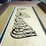 "Ayah Painting ""In the remembrance of Allah do hearts find calmness"" Surah Ar-Rad ORIGINAL Persian Calligraphy Painting, Islamic Modern Art - islamicartstore.com"