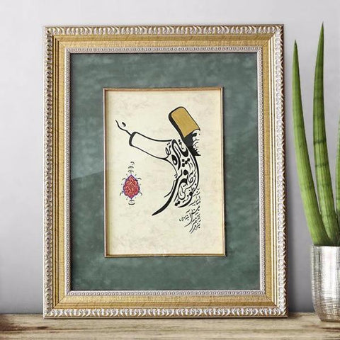 "Persian Calligraphy Painting ""Mirror in the mirror"" Whirling Dervish Framed Art, Islamic Decoration Sufi Art, Religious Gifts, Rumi Painting - islamicartstore.com"