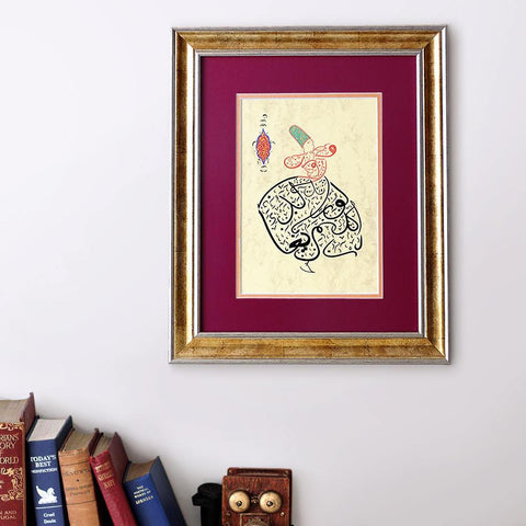 Islamic Wall Hanging 'Wherever you turn, there is the Face of Allah' Whirling Dervish Arabic Calligraphy Wall Art, Sufi Art, Islamic Art - islamicartstore.com