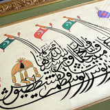 "Islamic Large Painting ""the Seven Sleepers"" ORIGINAL Islamic Calligraphy Wall Decor, Islam Talisman Art, Islamic Art, Islamic Wedding Gift - islamicartstore.com"