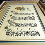 "Large Wall Art Surah Al-Fatiha Arabic Calligraphy Art Home Decor, Vintage Style ORIGINAL Art Framed, Quran Calligraphy Painting 20x26"" - islamicartstore.com"