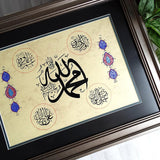 Alhamdullilah and Four Khalifah Wall Decor, Arabic Home Decoration Handcrafted Islamic Calligraphy Framed, Ramadan Wall Hanging Decor - islamicartstore.com