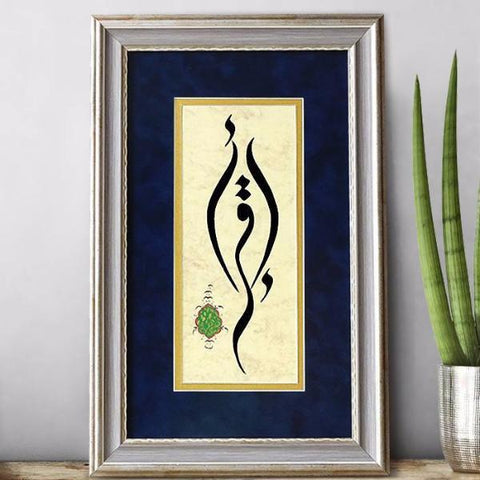 Islamic Calligraphy IQRA, Modern Islamic Wall Art ORIGINAL PAINTING, Islamic Wall Hanging, Islamic Decoration, Islamic Gifts, Muslim Art - islamicartstore.com