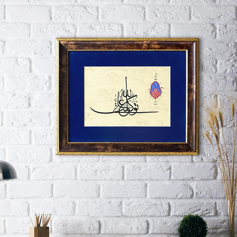 "Dua ""Allah is sufficient for me"" Arabic Calligraphy Dua for Muslim, Islamic Wall Hanging, Islamic Religious Gift for Men, Islamic Wall Art - islamicartstore.com"