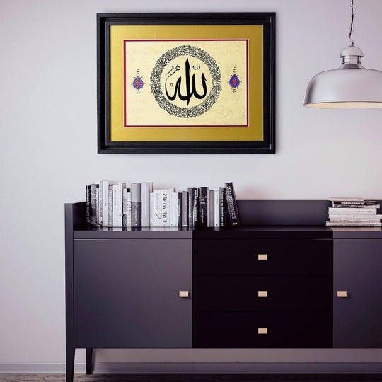 ORIGINAL Large Art Ayat ul Kursi Arabic Calligraphy Modern Islamic Art, Black and Gold Painting, Islamic Picture for Living Room, Eid Gift - islamicartstore.com