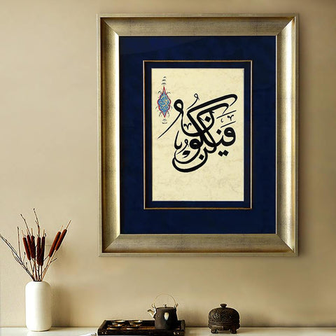 "KUN FAYAKUN ""Be!""And it is"" Arabic Calligraphy Art Framed, Islamic Wall Art, Calligraphy Wall Decor, Islamic Painting, Eid Gift - islamicartstore.com"